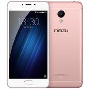 Meizu M3s (3GB|32GB)