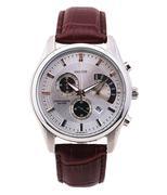 Đồng hồ Gia Bảo chính hãng BEM-501 SID28182