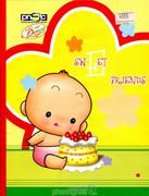 Tập Học Sinh - Sweet friends (96 trang)