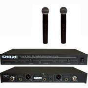 Micro Shure LX 88