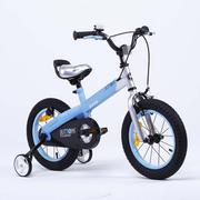 Xe đạp Button thường 12 Màu xanh