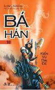 Bá Hán (bộ 10 quyển)