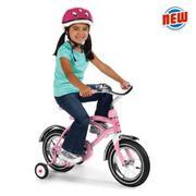 Xe đạp màu hồng Radio-Flyer- RFR 37P