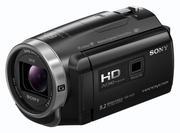 Máy quay phim Sony HDR-PJ675/BCE35 - Đen