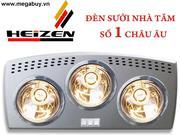 Đèn sưởi 3 bóng Heizen HE-3B