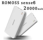 Pin sạc dự phòng Romoss Sense 6 - 20.000mAh