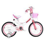 Xe đạp Jenny 12 màu trắng Royal BB - RB12G-4