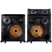 Dàn âm thanh Hi Fi Samsung MX-HS8500/XV - 2.2