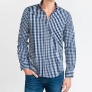 Áo sơ mi nam dài tay SuperSlim Fit Zara Man hàng xuất - Caro xanh đen
