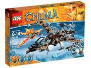 Lego Chima 70228 - Biệt Đội Không Kích Kền Kền