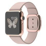 Apple Watch Edition 38mm 18-Karat Rose Gold Case with Rose Gray Modern Buckle - Hàng FPT (Full VAT)