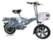Xe đạp điện Koolbike TDR821Z