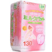 Miếng lót thấm sữa Chuchu (130 miếng)