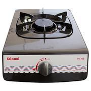 Bếp Gas Dương Rinnai RV-150(G) – Đen