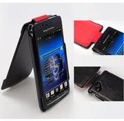Bao da Sony Arc x12, Arc S- Capdase silicon