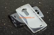 Ốp lưng silicon LG G Flex 2 Soft Protection Case ( Hiệu S Line )
