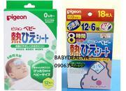 Miếng dán hạ sốt Pigeon hộp 12 miếng sản xuất và nhập khẩu từ Nhật dành cho bé từ 0 tháng tuổi