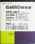 Pin dung lượng cao cho HTC HD7