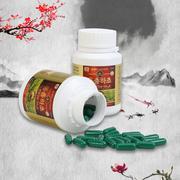 APGOLD - Viên đông trùng hạ thảo Hàn Quốc 120v tặng 2 gói kẹo sâm HQ (200g x2) (KM cuối tuần)
