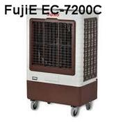 Máy làm mát không khí Saiko EC-7200C