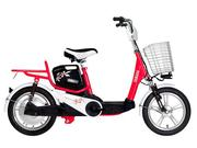 Xe đạp điện Yamaha ICATS H5