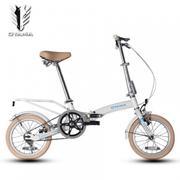 Xe đạp gấp Oyama SG05
