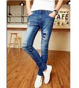 quần jeans nam rách vá