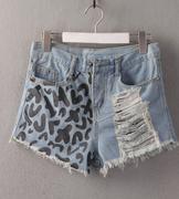 quần short jeans rách cá tính