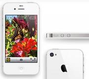 iPhone 4S_32 GB Xách Tay.Mới 100% Bảo Hành 24T Giá 4Tr