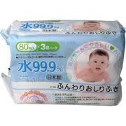 Giấy ướt nước tinh khiết 99,9% E162 80 tờ x 3 gói-4560319041621