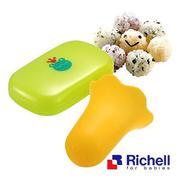 Túi nắm cơm silicone Richell - RC45410