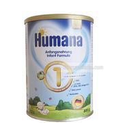 Sữa Humana Gold 1 (800g) (0-6 tháng)