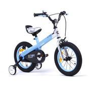 Xe đạp Button thường 12 màu xanh Royal BB - RB12-15M