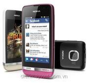 Điện thoại di động Nokia N311 White