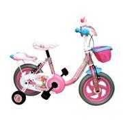 Xe đạp 12 CL (Việt Nam)