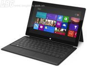 Máy tính bảng Microsoft Surface Pro 128GB