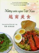 Những Món Ngon Việt Nam - Song Ngữ Hoa-Việt (Phồn thể)