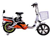 Xe đạp điện koolbike KLDC13-1