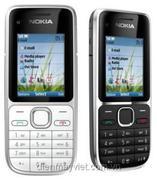 Điện thoại NOKIA C2-01 (Sliver) + thẻ nhớ 2GB