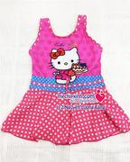 Áo bơi Kitty hồng size 3-12 tuổi