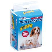 Giấy lót vệ sinh cho thú cưng-85048